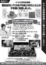 20110105-s20110223b.jpg